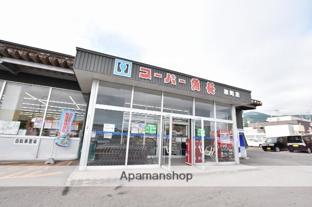 スーパー魚長生鮮夢市場桜町店 2611m