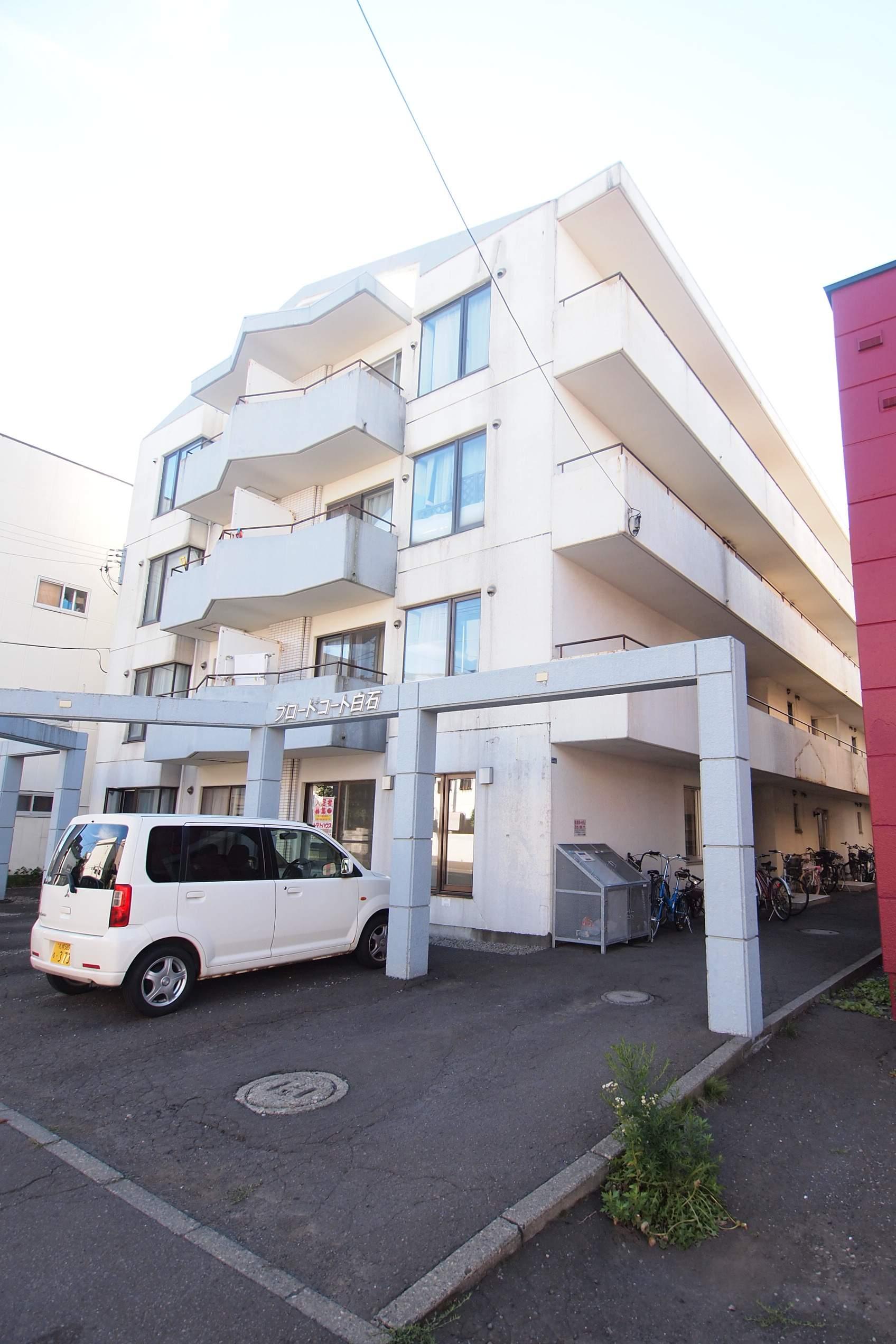 新着賃貸2:北海道札幌市白石区本通1丁目南の新着賃貸物件