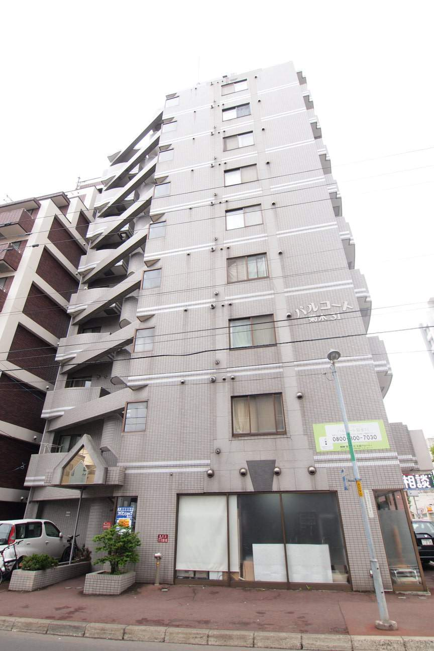 新着賃貸8:北海道札幌市白石区菊水三条1丁目の新着賃貸物件