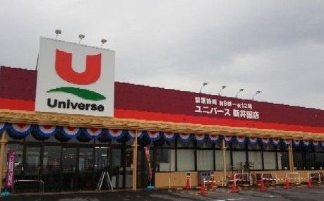 ミニストップ新井田西平店 400m