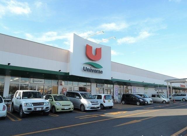 ユニバース八戸ニュータウン店 800m