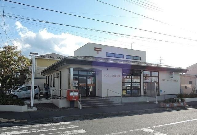 八戸ニュータウン郵便局 850m