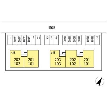 青森県八戸市新井田西1丁目[2LDK/55.44m2]の配置図