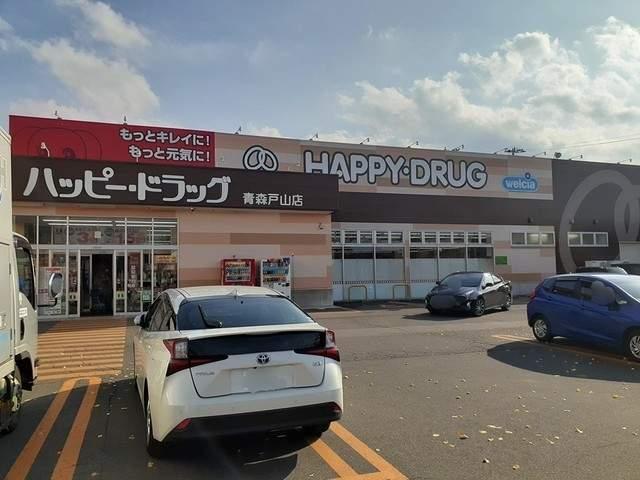 ハッピードラッグ戸山店 400m