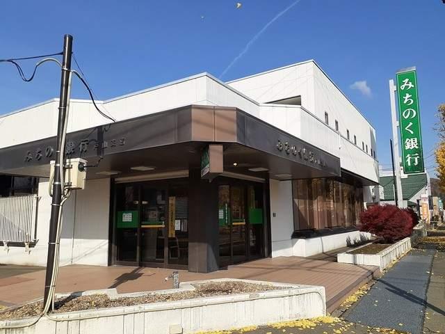みちのく銀行戸山支店 400m