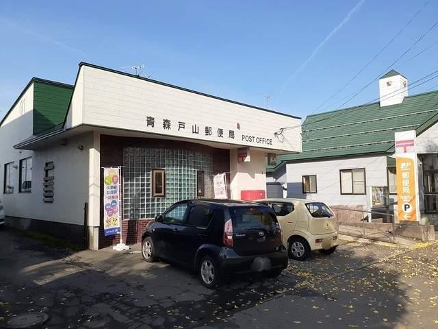 青森銀行戸山支店 400m