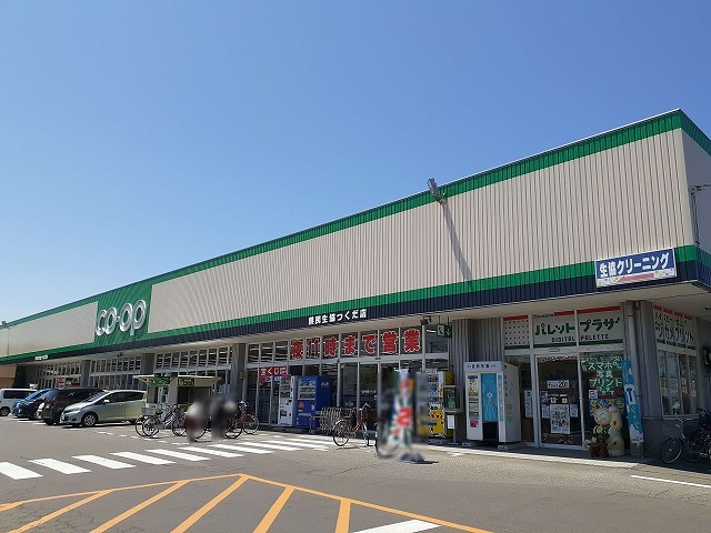 COOP生協つくだ店 1000m