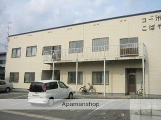 新着賃貸21:青森県青森市緑2丁目の新着賃貸物件