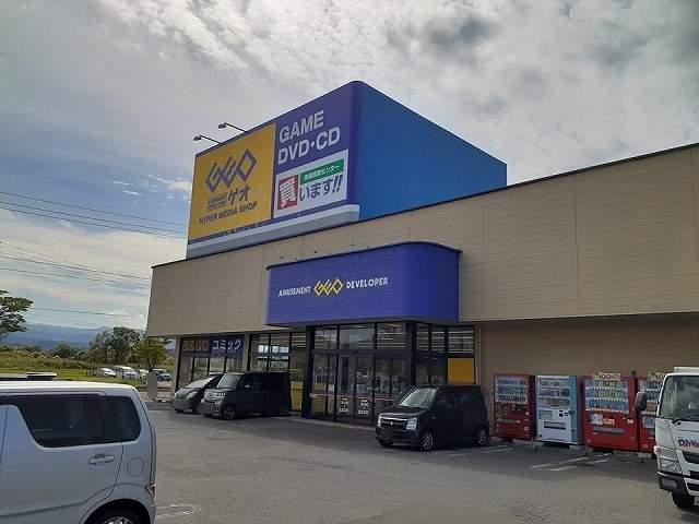 ゲオ浜館店 600m