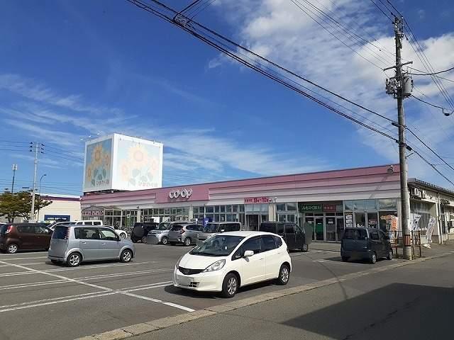 COOP生協ひまわり館 900m