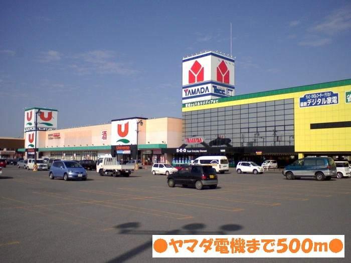 ヤマダ電機テックランド弘前店 500m