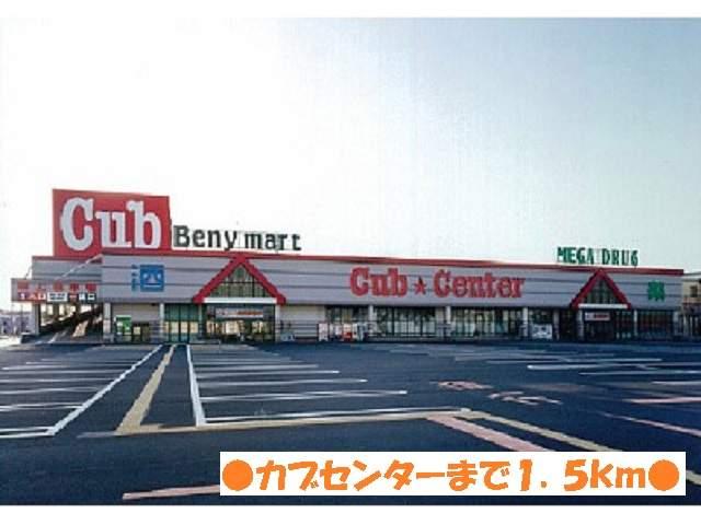 カブセンター神田店 1500m