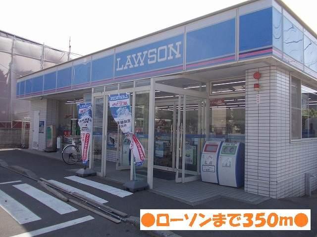 ローソン弘前青山2丁目店 350m