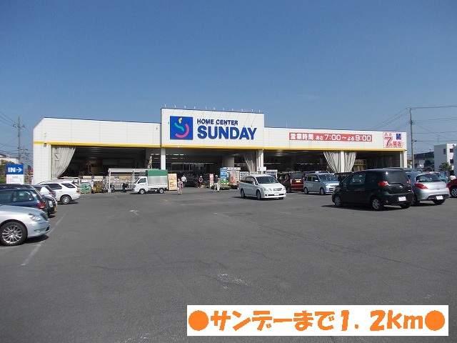 サンデー弘前店 1200m