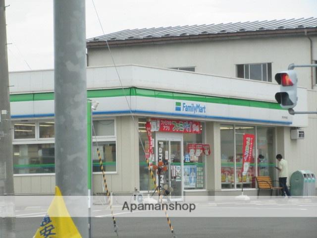 ファミリーマート矢巾中央店 350m