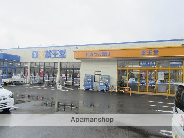 薬王堂岩手矢巾店 269m