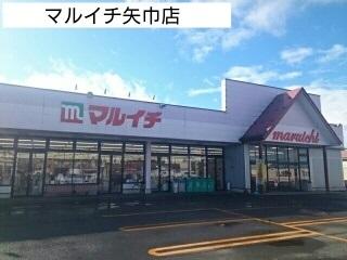 マルイチ矢巾店 650m