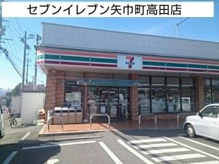 セリア矢巾店 1600m