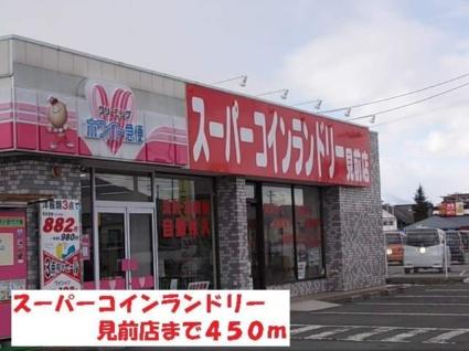 ニューシティ藤澤B棟[2DK/51.52m2]の周辺4