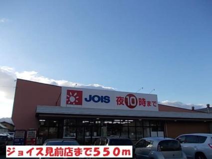 ニューシティ藤澤B棟[2DK/51.52m2]の周辺5