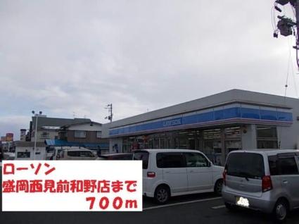 ニューシティ藤澤B棟[2DK/51.52m2]の周辺6