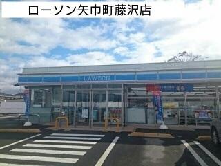 ローソン矢巾町藤沢店 650m
