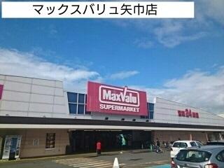 マックスバリュ矢巾店 2170m