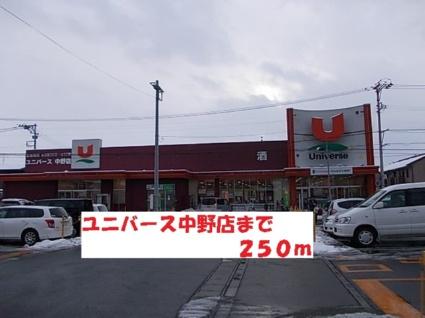 カーサ ボニータⅡ[1LDK/42.37m2]の周辺1