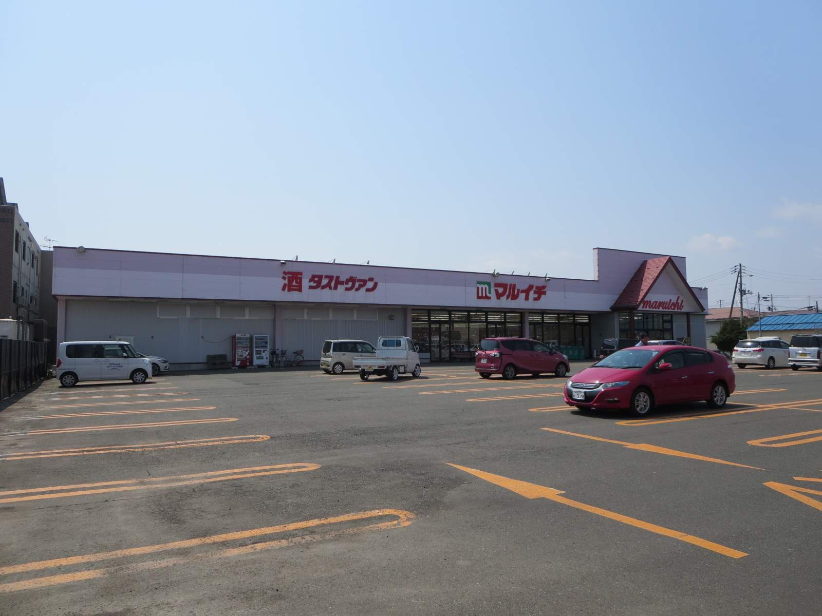 マルイチ矢巾店 550m