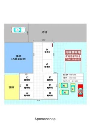 新大町小野寺駐車場[駐車場]の間取図