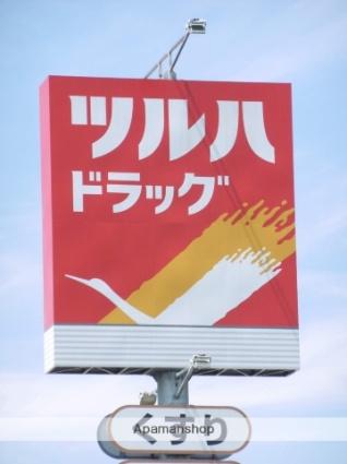 サンヴァーリオ新田駅前Ⅴ[1K/25.96m2]の周辺3