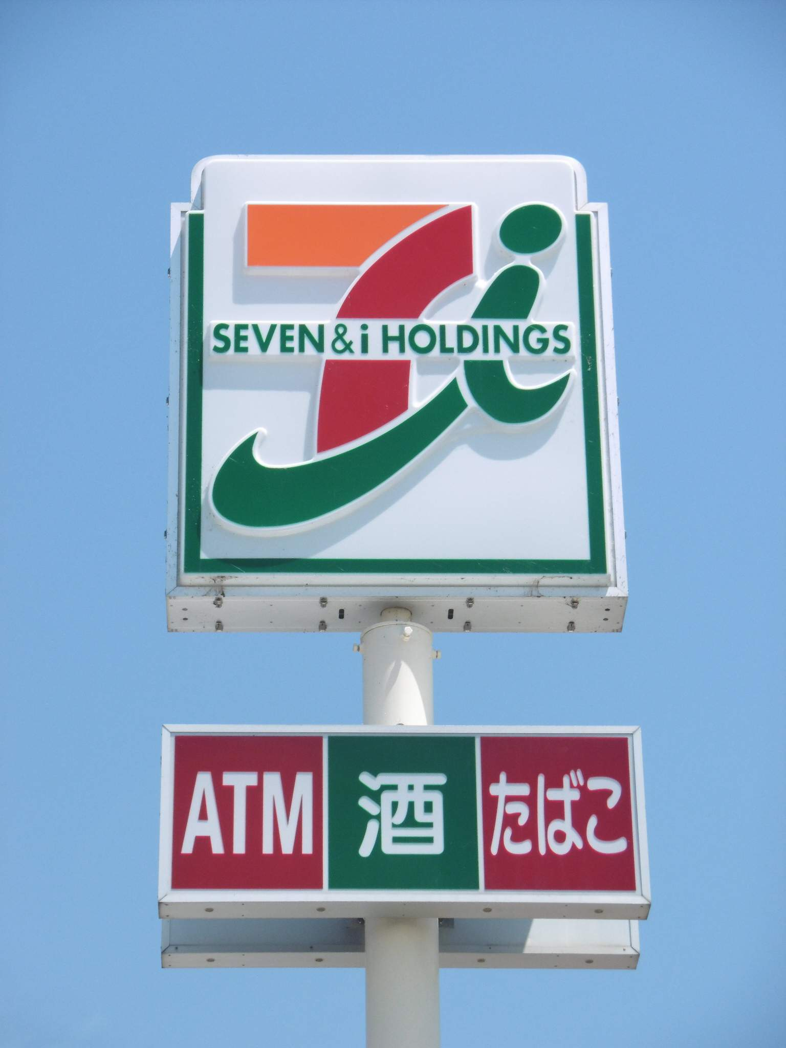 セブンイレブン仙台原町5丁目店 226m