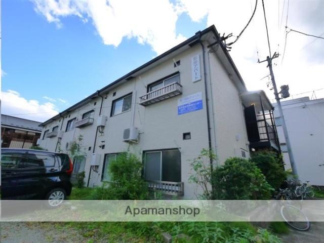 第一菊栄アパート