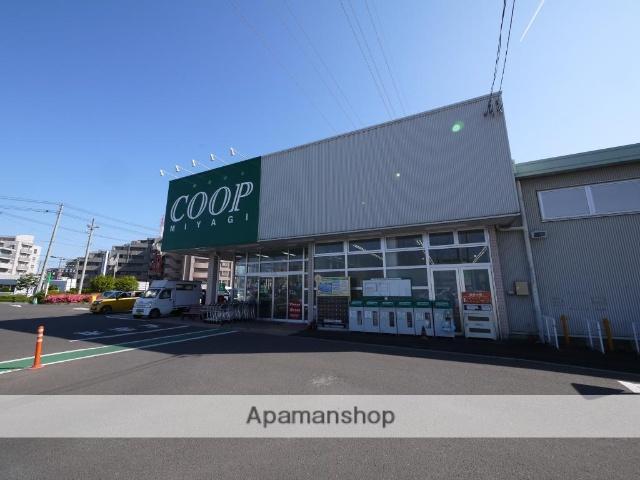 COOP 富沢店 963m