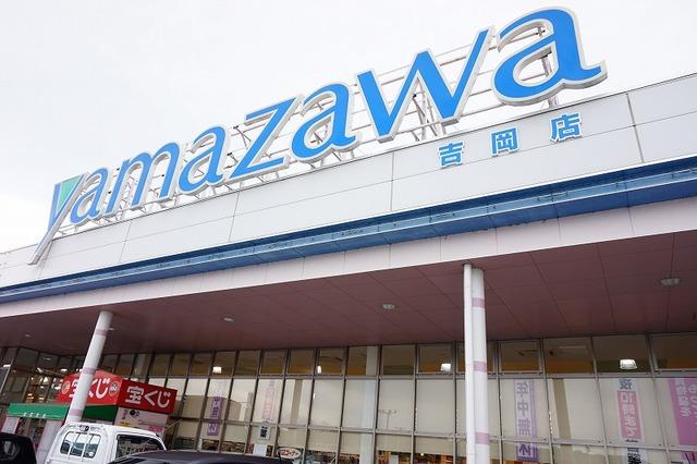 ヤマザワスーパー 1100m