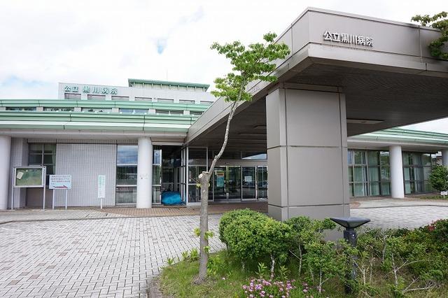 黒川病院 1650m