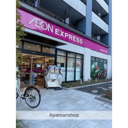 VIP仙台二日町[1LDK/54.21m2]の周辺2