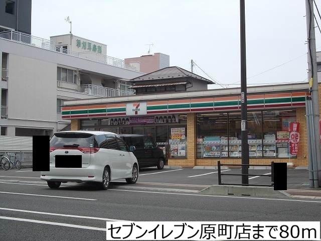 セブンイレブン仙台原町店 80m