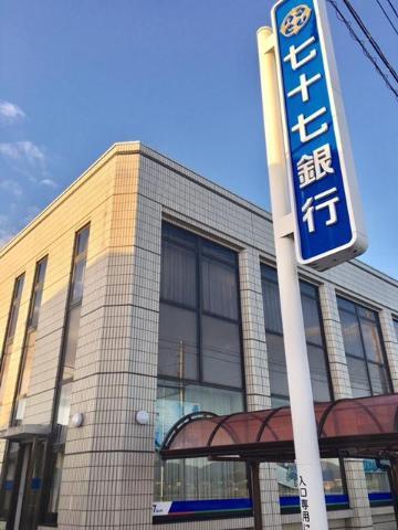 七十七銀行中津山支店 894m