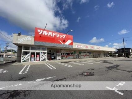 秋田県大仙市大曲福住町[1DK/35.23m2]の周辺2