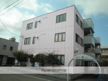秋田中央警察署