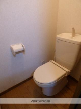 メルウィング高陽[1K/24.1m2]のトイレ
