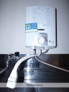 シャトー泉Ⅱ[2DK/31.05m2]のその他設備