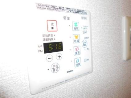 ブランシェ サライⅡ[2LDK/55.44m2]の玄関