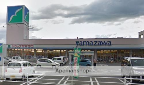 ヤマザワ 清住町店 320m