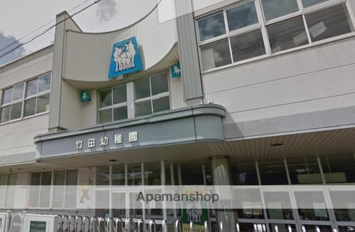 竹田幼稚園 320m