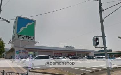 山形県山形市若宮1丁目[1DK/29.81m2]の周辺5