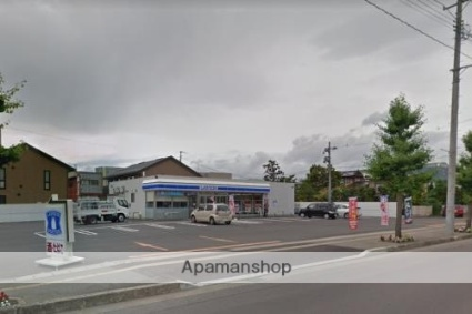 山形県寒河江市若葉町[2DK/56.1m2]の周辺7