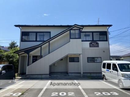 横浜サンフラット[2DK/58.94m2]の外観1