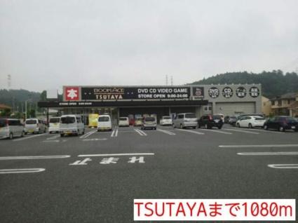 エクセレント・川田[2LDK/58.58m2]の周辺2